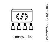 frameworks icon. trendy modern... | Shutterstock .eps vector #1216506862