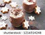 tasty appetizing christmas cold ... | Shutterstock . vector #1216514248