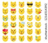 set of 30 cat vector emoji... | Shutterstock .eps vector #1216514392