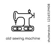 old sewing machine icon. trendy ... | Shutterstock .eps vector #1216519408