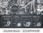 merry christmas design. hot... | Shutterstock .eps vector #1216544338