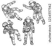 monochrome set of space...   Shutterstock .eps vector #1216557562