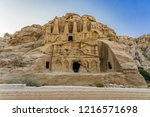 yellow obelisk tomb bab el siq... | Shutterstock . vector #1216571698