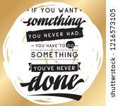 inspirational quote  motivation....   Shutterstock .eps vector #1216573105