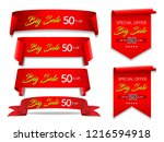sale red banner set. ribbons... | Shutterstock .eps vector #1216594918