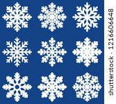 illustration set white winter... | Shutterstock . vector #1216606648