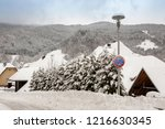 winter in schwarzwald. wooden...   Shutterstock . vector #1216630345