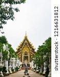 samut sakhon  thailand   july... | Shutterstock . vector #1216631812