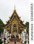 samut sakhon  thailand   july... | Shutterstock . vector #1216631815
