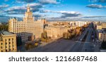 Small photo of Aerial; drone view of main prospect of Chelyabinsk city; lighted beautiful buildings of single industry town; scenic autumn cloudy sky; South Ural univercity with biggest quantity of students in Ural