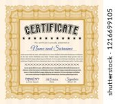 orange certificate or diploma... | Shutterstock .eps vector #1216699105