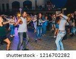 july 21  2018   minsk belarus... | Shutterstock . vector #1216702282