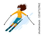 vector skiers cartoon flat... | Shutterstock .eps vector #1216712962