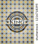 king arabesque style badge.... | Shutterstock .eps vector #1216718395