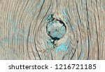 the old wood texture with... | Shutterstock . vector #1216721185