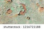 green rusty metal texture... | Shutterstock . vector #1216721188