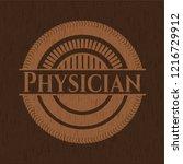 physician wood emblem. retro | Shutterstock .eps vector #1216729912