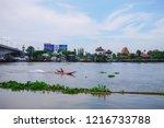 chao phraya river pak kret... | Shutterstock . vector #1216733788