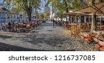ljubljana  slovenia   october... | Shutterstock . vector #1216737085