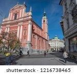 ljubljana  slovenia   october... | Shutterstock . vector #1216738465