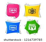 smart tv mode icon. aspect... | Shutterstock .eps vector #1216739785