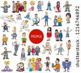 cartoon illustration of women... | Shutterstock .eps vector #1216746892