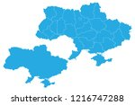 map   ukraine couple set   map... | Shutterstock .eps vector #1216747288