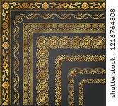 border  lines ornamental... | Shutterstock .eps vector #1216764808