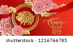 happy chinese new year 2019... | Shutterstock .eps vector #1216766785
