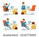 businessman relaxing by... | Shutterstock .eps vector #1216775605