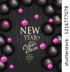 new year celebration party... | Shutterstock .eps vector #1216777078