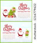 merry christmas greeting poster ... | Shutterstock .eps vector #1216779622