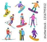 young people ride downhill in... | Shutterstock .eps vector #1216795312