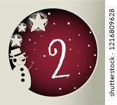 colorful christmas advent...   Shutterstock .eps vector #1216809628