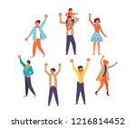 public street protest concept.... | Shutterstock .eps vector #1216814452