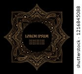 luxury gold black mandala frame ... | Shutterstock .eps vector #1216845088