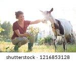 Attractive Female Farmer...