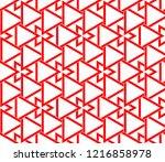 simple modern seamless... | Shutterstock .eps vector #1216858978