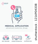 medical illustrations icons ... | Shutterstock .eps vector #1216904338