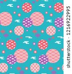 chinese seamless pattern.... | Shutterstock .eps vector #1216922995