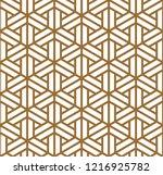 beautiful seamless pattern...   Shutterstock .eps vector #1216925782