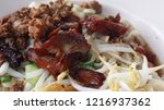 noodle with pork | Shutterstock . vector #1216937362