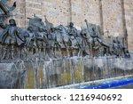guadalajara  mexico 19 april ... | Shutterstock . vector #1216940692