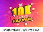 Thank You 10k Followers Banner...