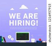 we are hiring programmer.... | Shutterstock .eps vector #1216957915