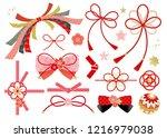 japanese style ribbon | Shutterstock .eps vector #1216979038
