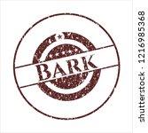 red bark grunge style stamp | Shutterstock .eps vector #1216985368