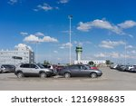 simferopol  crimea may 22  2018 ... | Shutterstock . vector #1216988635