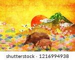 boar new year card fuji... | Shutterstock .eps vector #1216994938