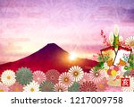 boar new year card fuji... | Shutterstock .eps vector #1217009758